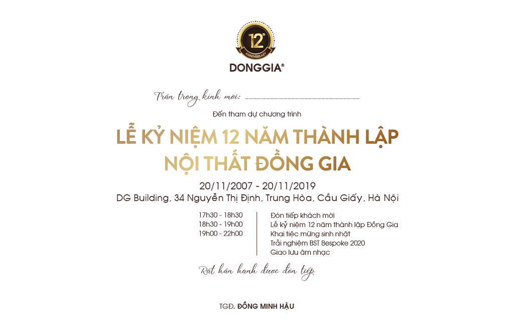 https://gooccho.vn/noi-that-dong-gia-hanh-trinh-12-nam-khong-ngung-sang-tao-va-phat-trien/thu-moi-su-kien-sn-12-nam-dong-gia/
